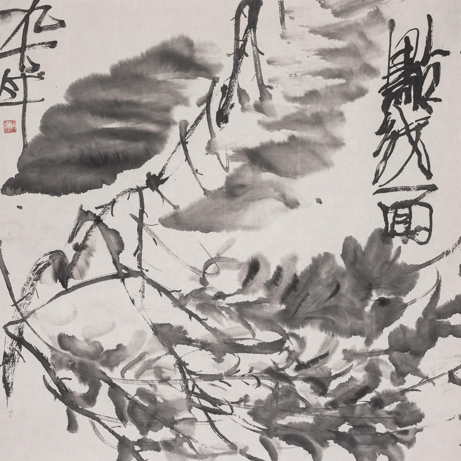 Li Jin 李津, Wild Cursive Series: Point, Line, and Plane 狂草系列:点线面, 1996