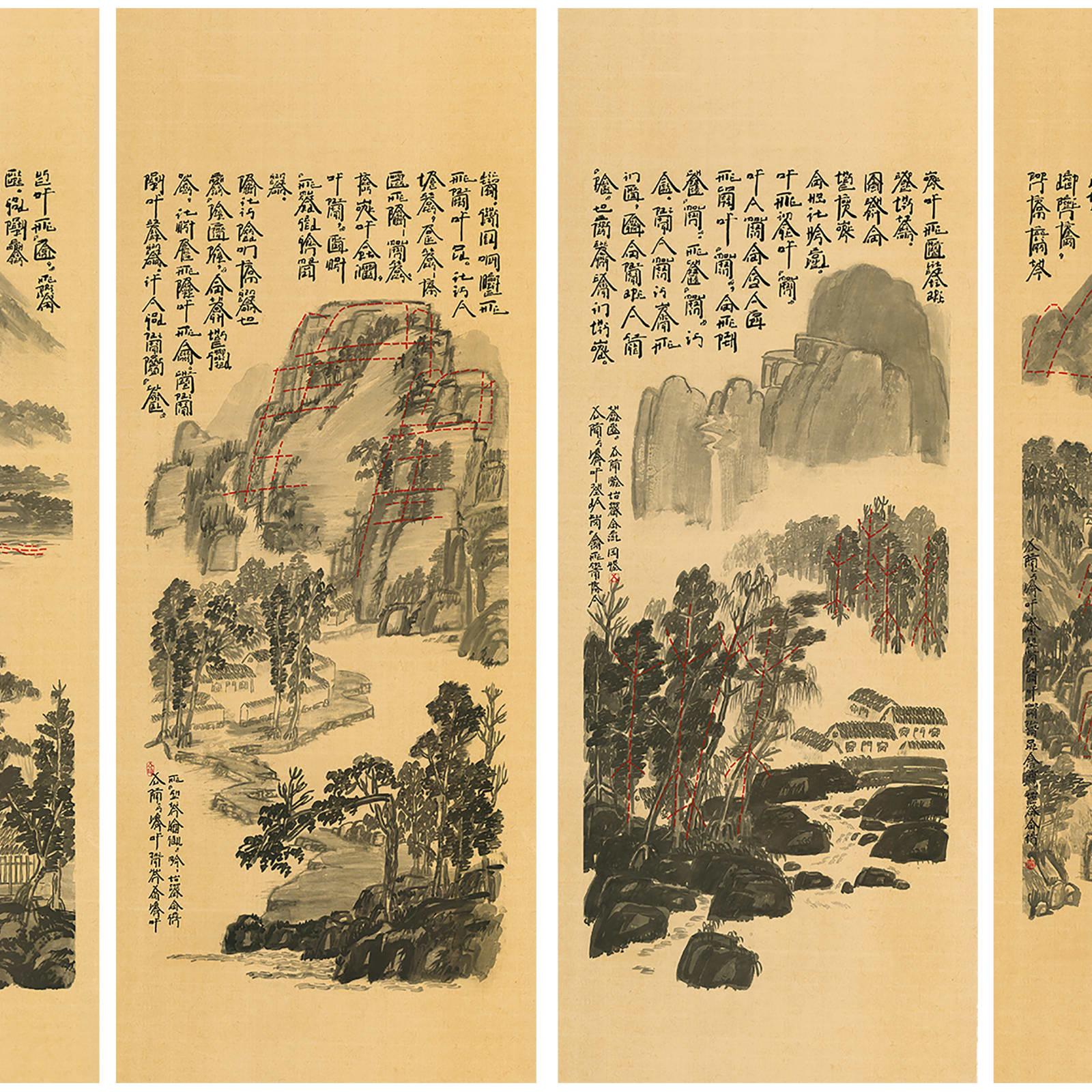 Xu Bing 徐冰, Suzhou Landscripts 苏州文字写生, 2003-2013