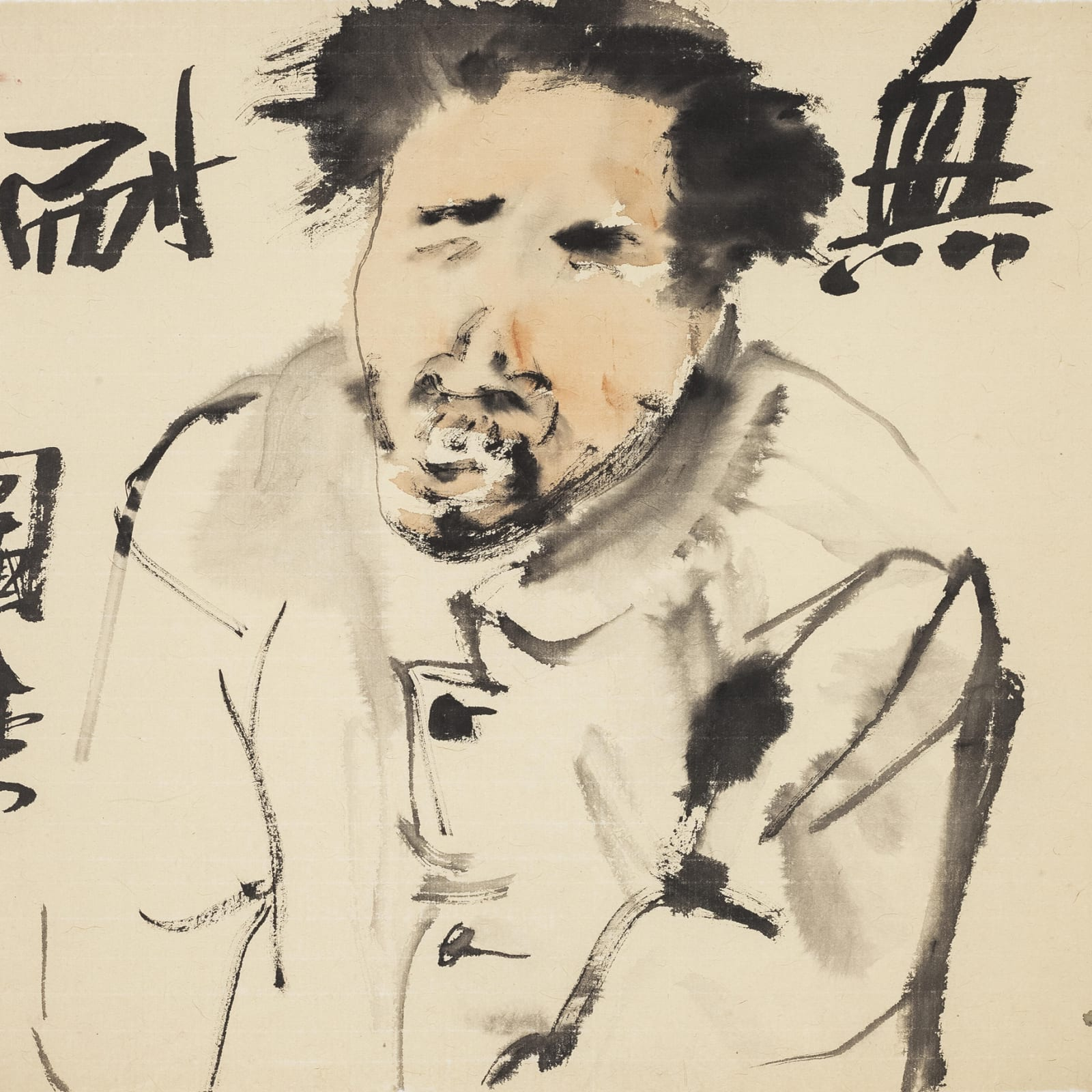 Li Jin 李津, Human Condition 无耐图, 1998