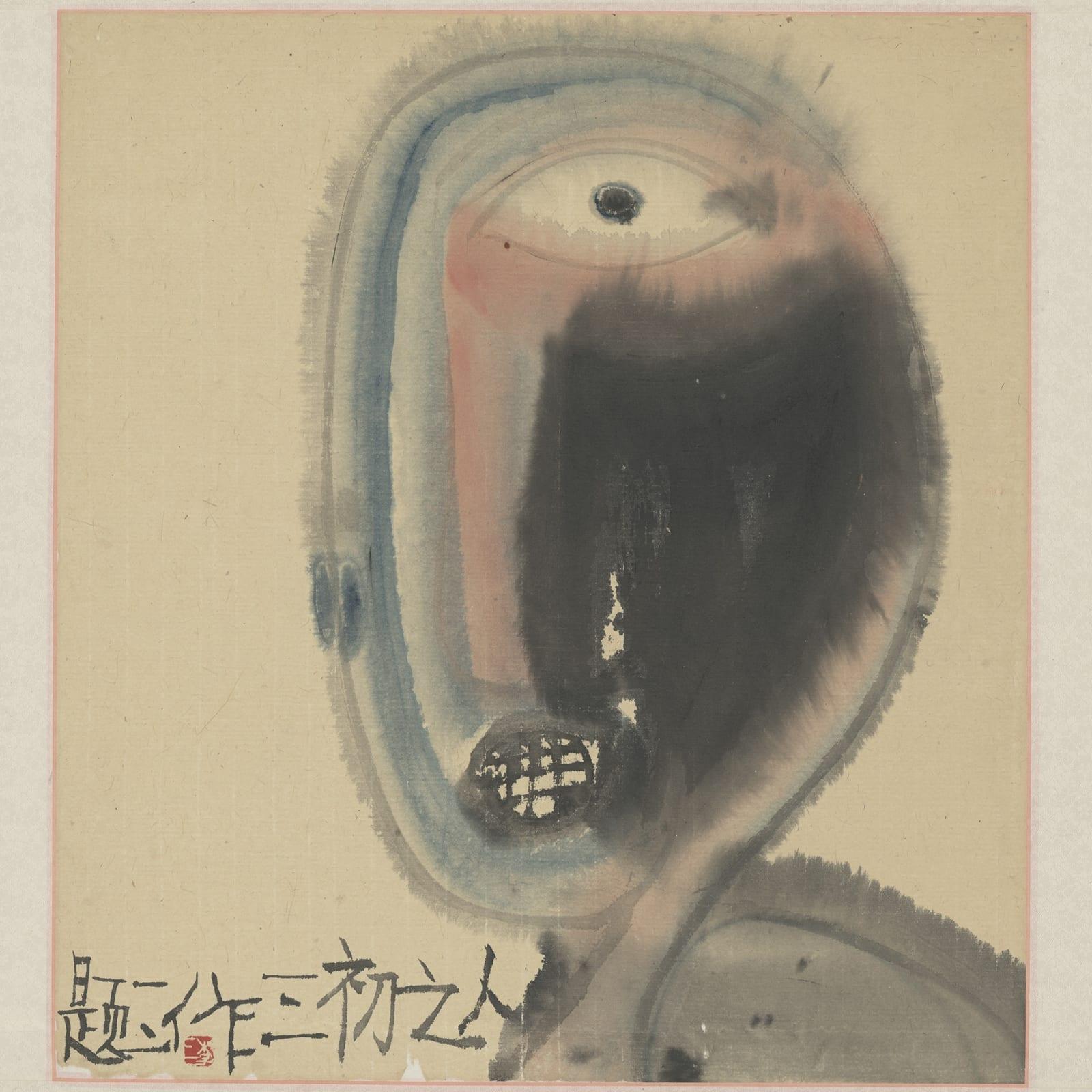 Li Jin 李津, The Tibet Series IV 西藏组画之四, 1984