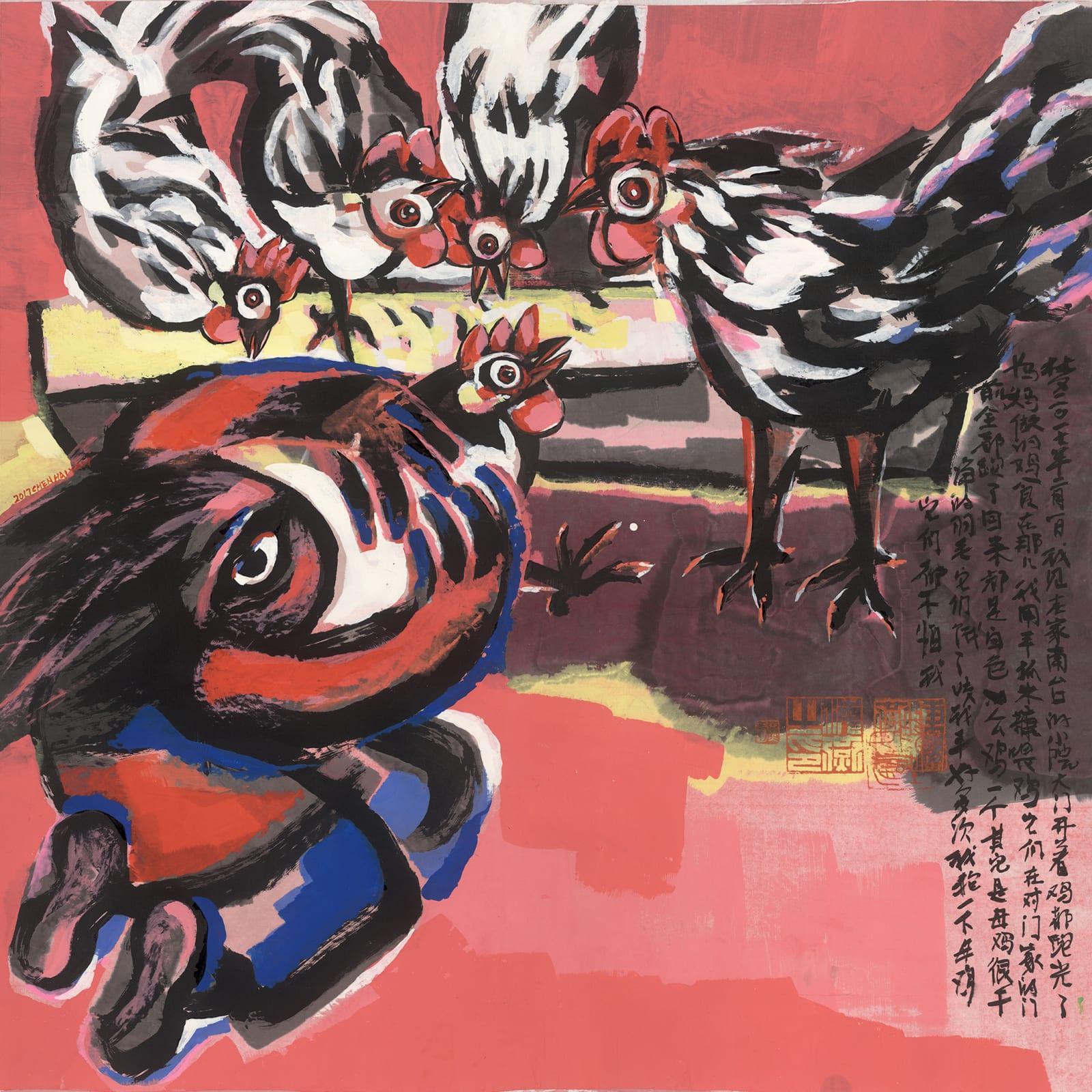 Chen Haiyan 陈海燕, White Chickens 白色鸡, 2017