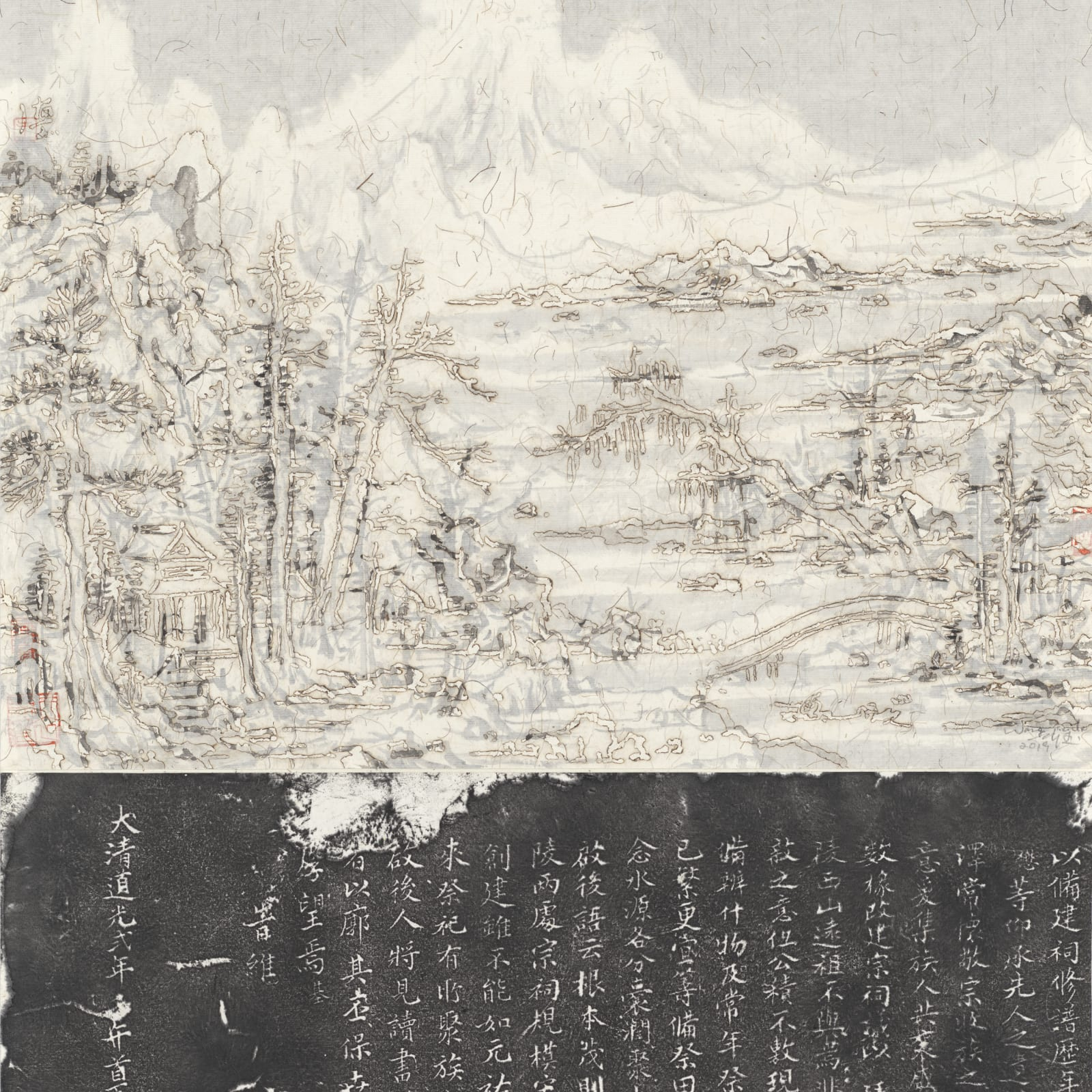 Wang Tiande 王天德, In Search of the Snow on the Lake 湖上问雪图, 2019