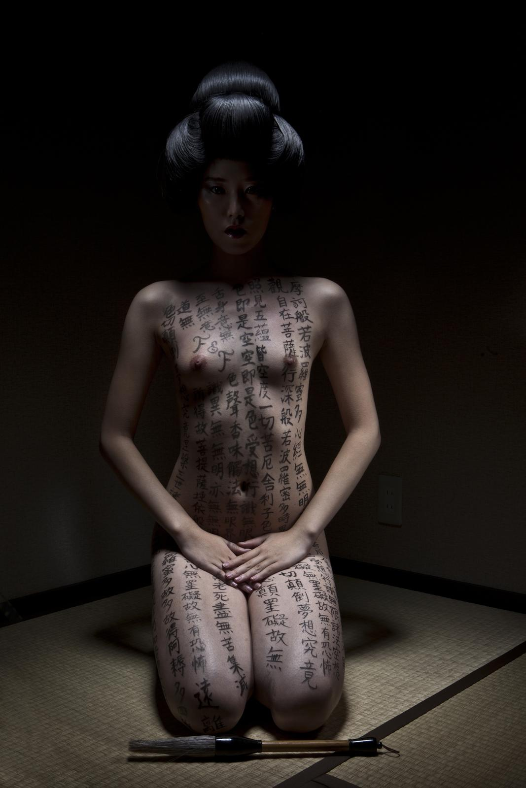 Formento & Formento, Quorra XXV, Hanazono, Japan, 2013