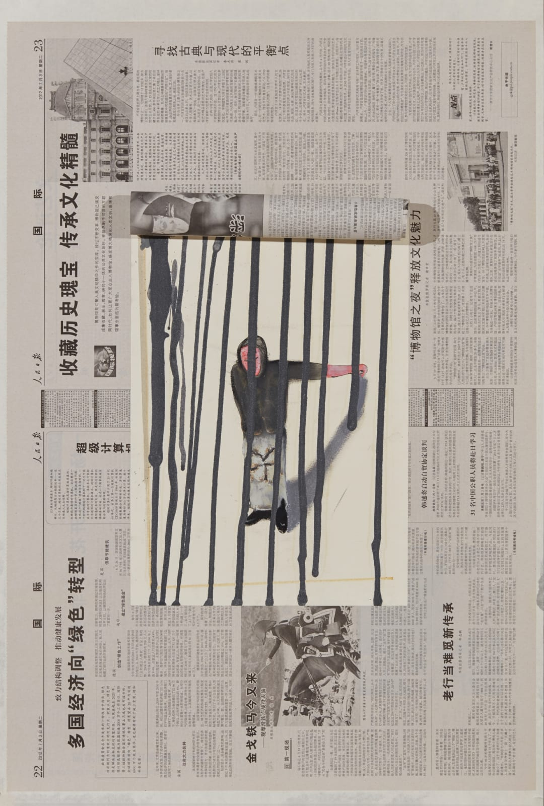 Chen Yujun, Ritual - Classic and Modern 现场仪式-古典与现代, 2007-2019