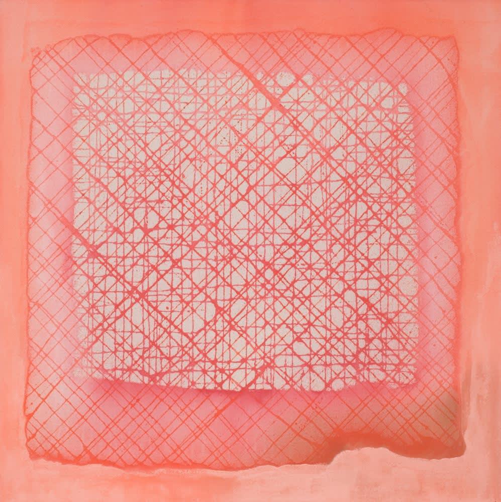 Ari Lankin, Look Deeper, 2017