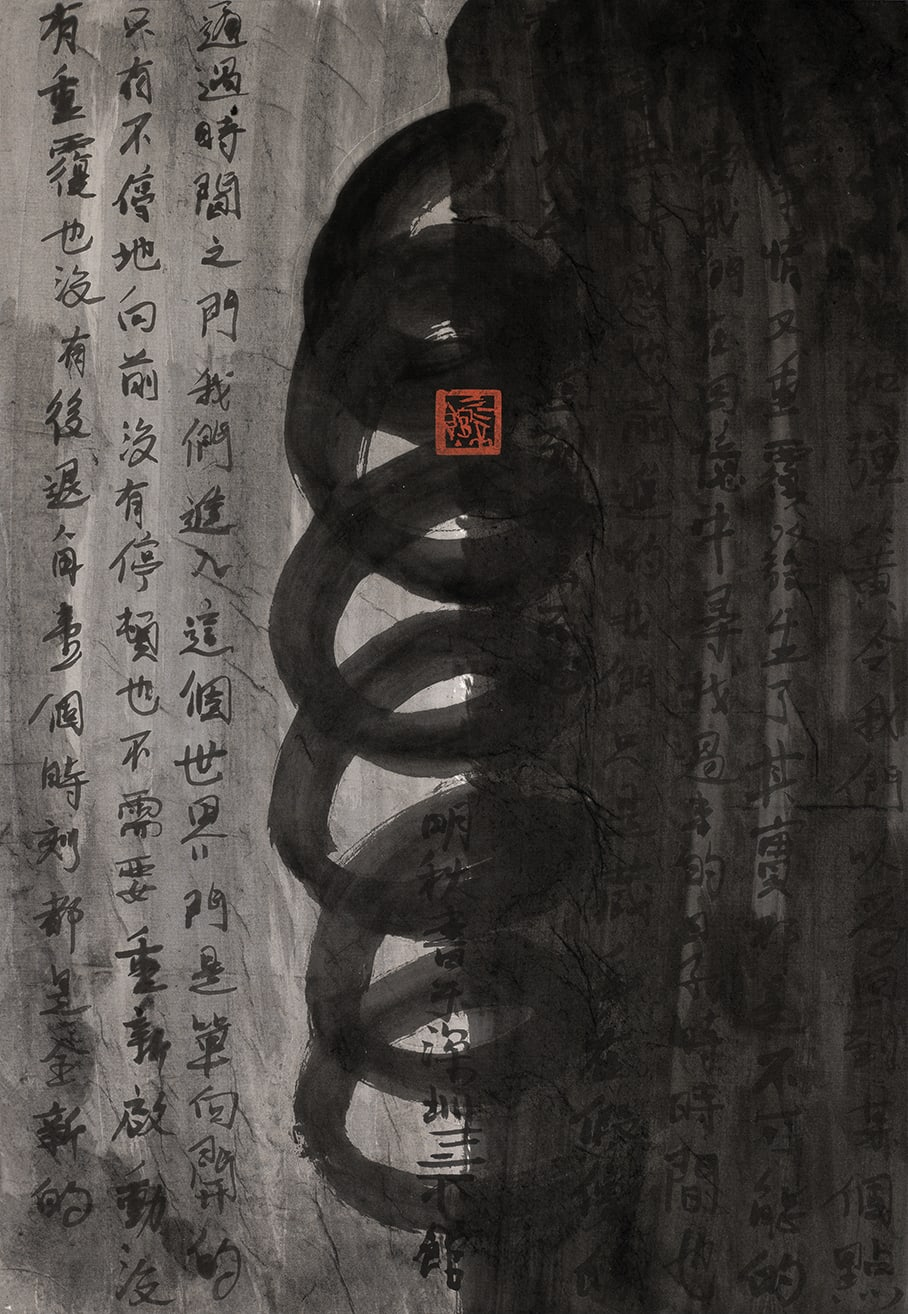 Fung Ming Chip 馮明秋, Gray Black Script, From the Diary 黑灰字-日記, 2011