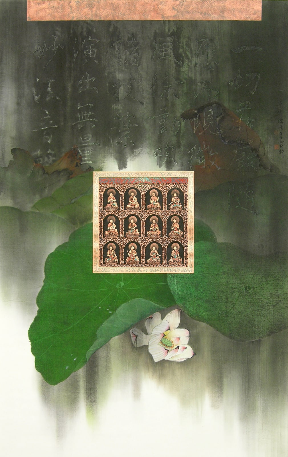 Kwok Hon Sum 郭漢深, Dharma Rain 法雨, 2000