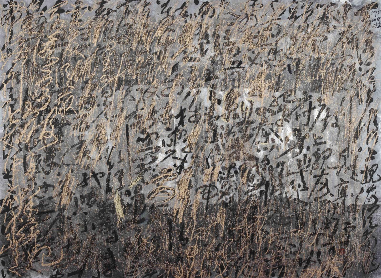 Wang Gongyi 王公懿, Golden Cursive Script 金光草書, 2005-2018