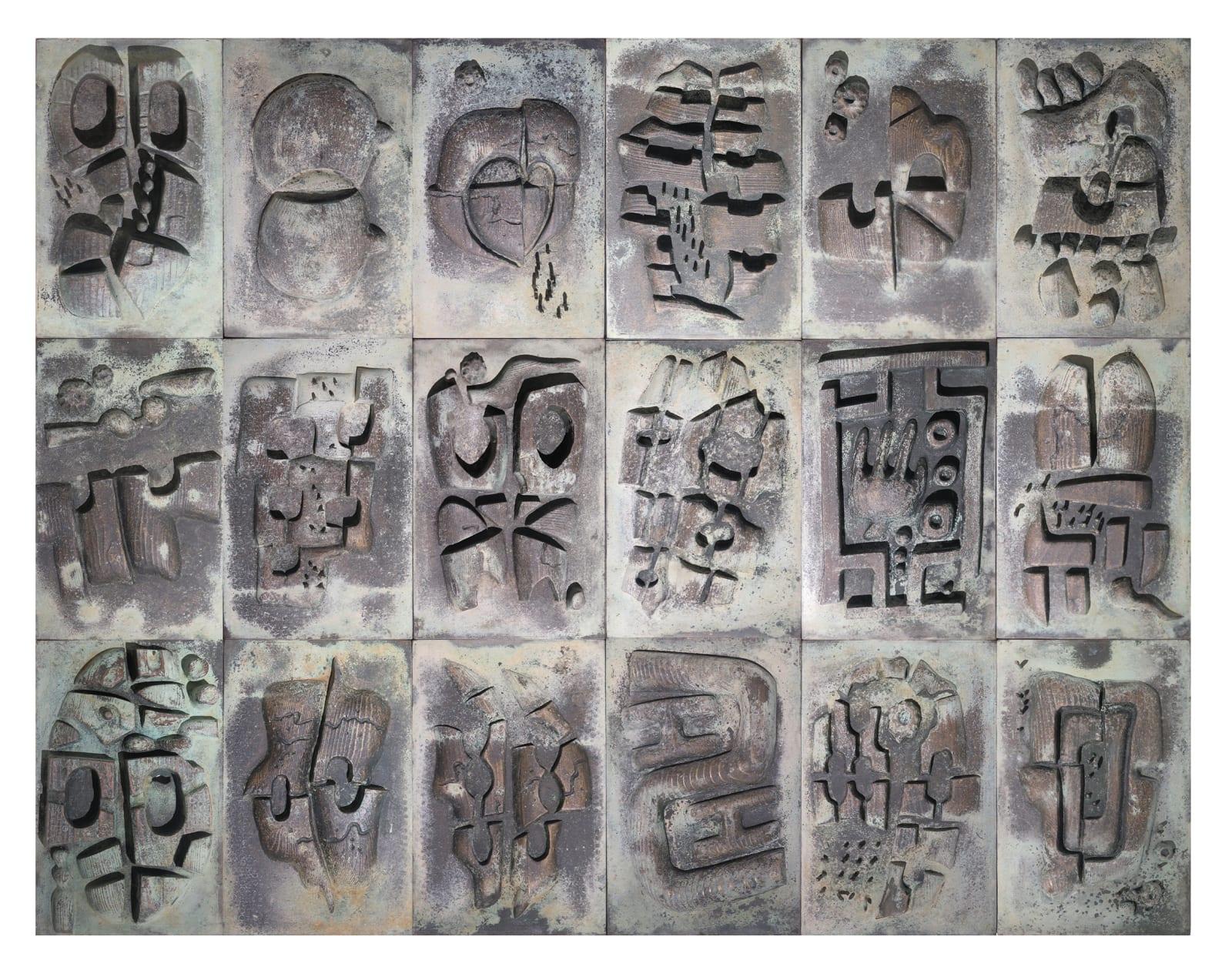 Cheung Yee 張義, Tablet 銘, 1980