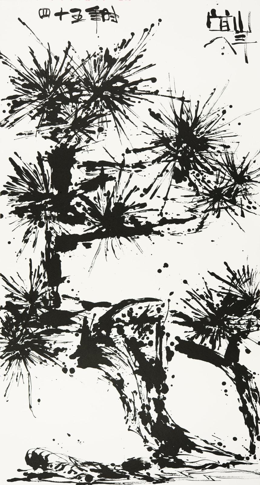 Wesley Tongson 唐家偉, Pine 松 No. 497, 2011
