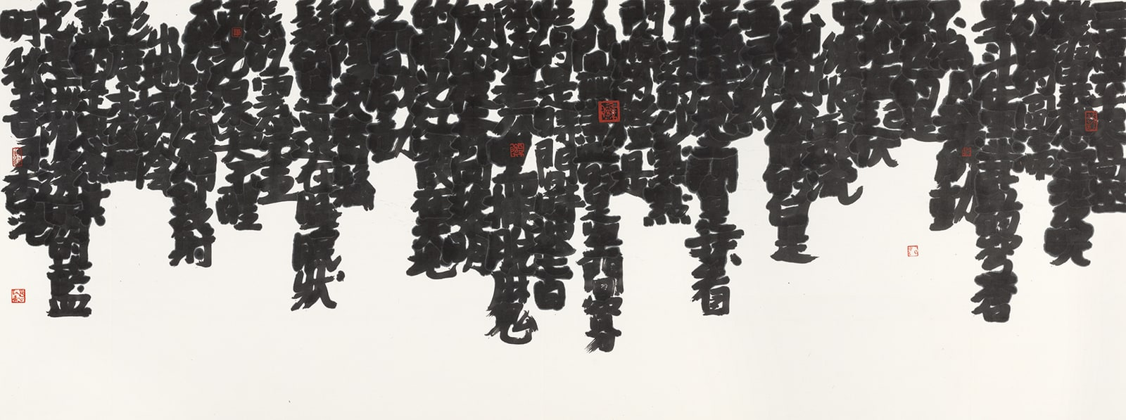 Fung Ming Chip 馮明秋, Time Script, Departure 三萬順時字, 2015