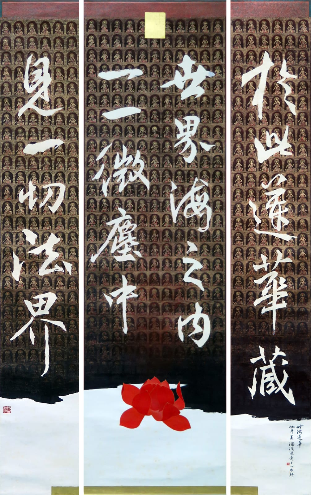 Kwok Hon Sum 郭漢深, Dharma (The Law) of Lotus 妙法蓮華, 1994