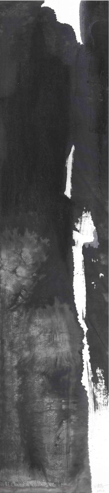 Wang Gongyi 王公懿, Minimalistic Landscape 極簡山水, 2012