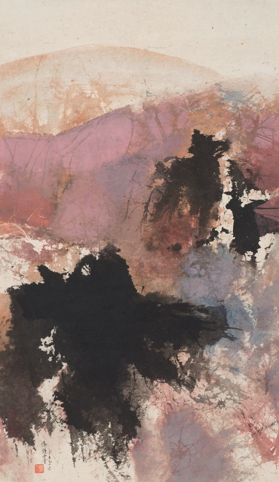 Fong Chung-Ray 馮鍾睿, 67-76, 1967