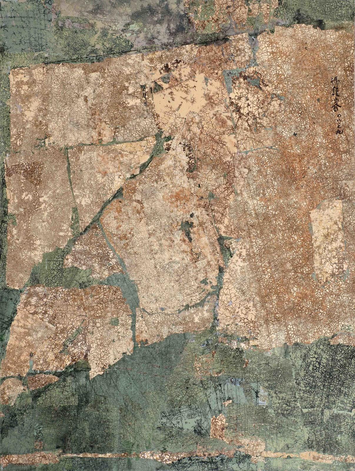Fong Chung-Ray 馮鍾睿, 08-09, 2008