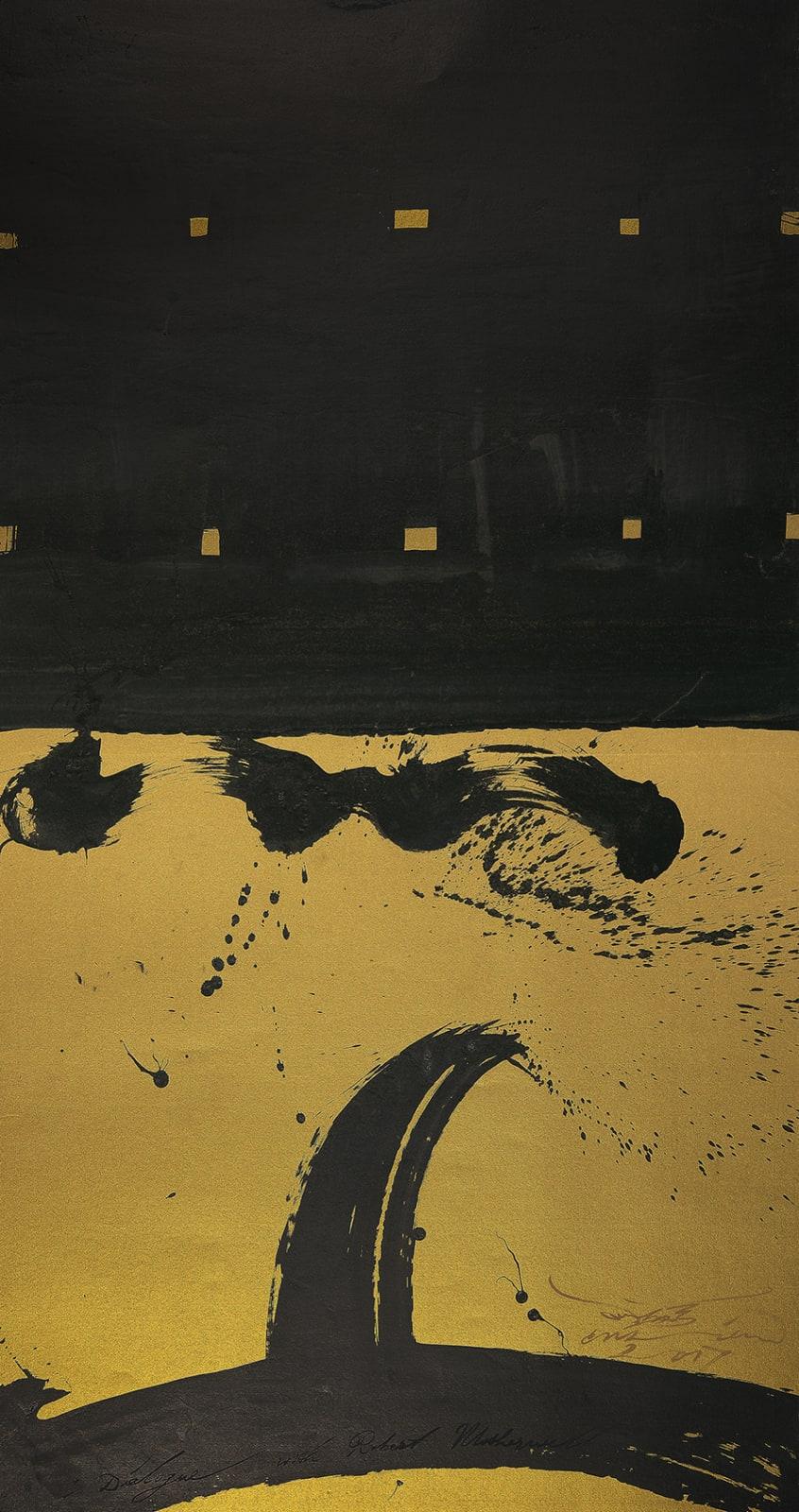 C. N. Liew 劉慶倫, Infinity 無上 , 2017
