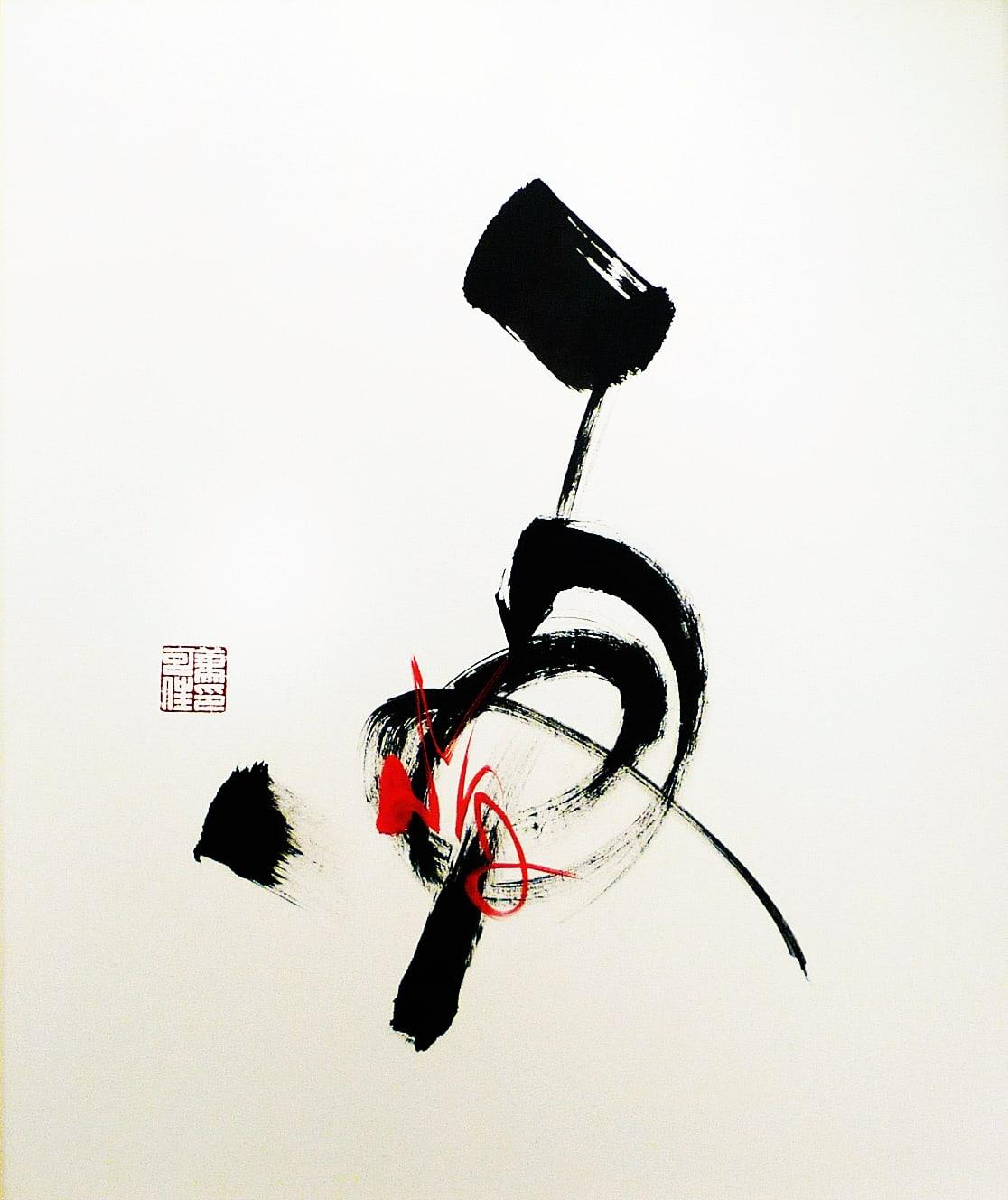 Katherine Xiao 蕭可佳, With Joy 笑迎迎, 2012