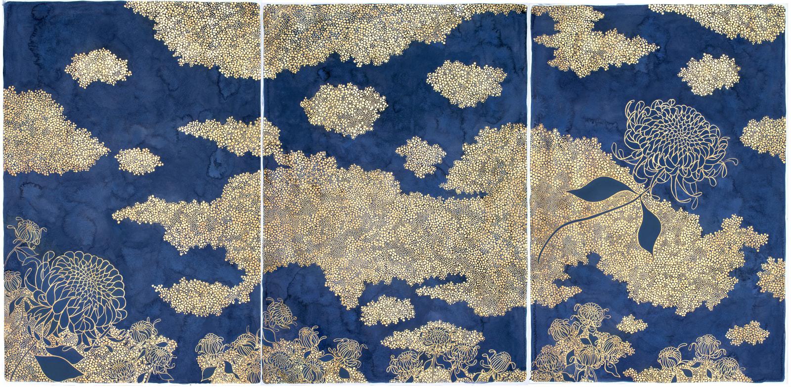 Crystal Liu, the lake, 'can you see me', 2016