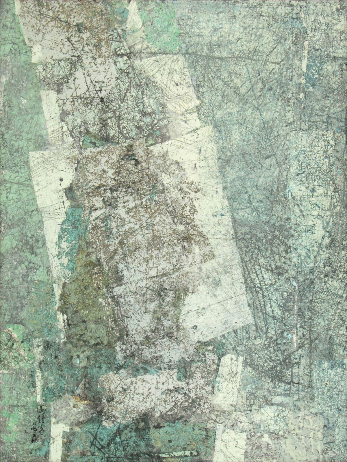 Fong Chung-Ray 馮鍾睿, 2007-30, 2007