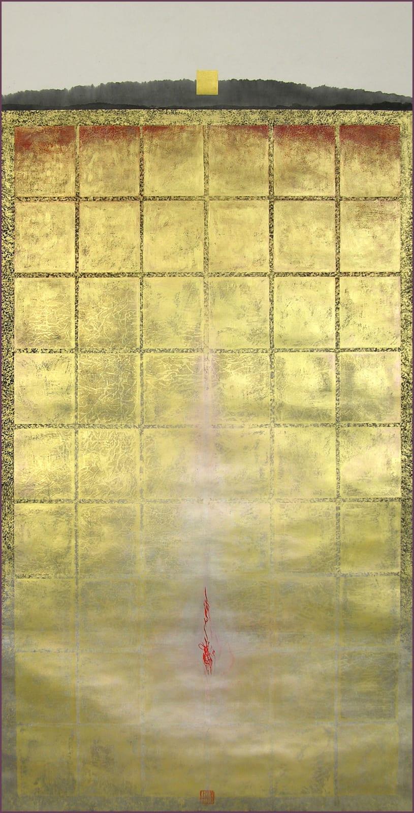 Kwok Hon Sum 郭漢深, Untitled 無題, 1992