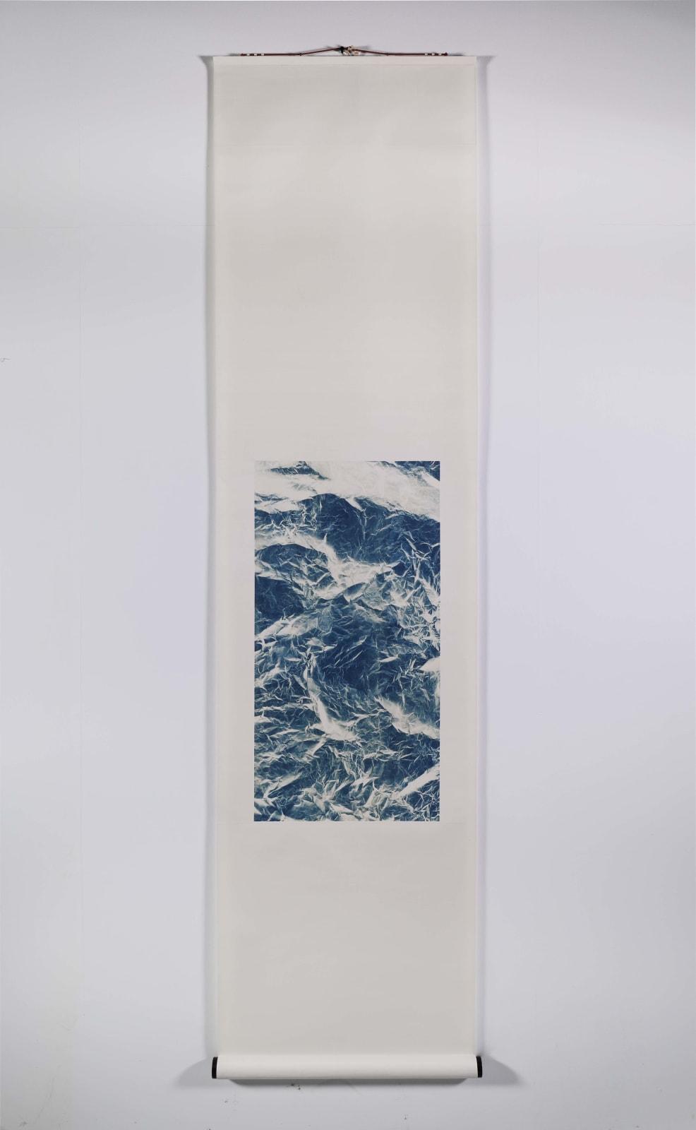 Wu Chi-Tsung 吳季璁, Wrinkled Texture 059 皴法習作之五十九, 2019