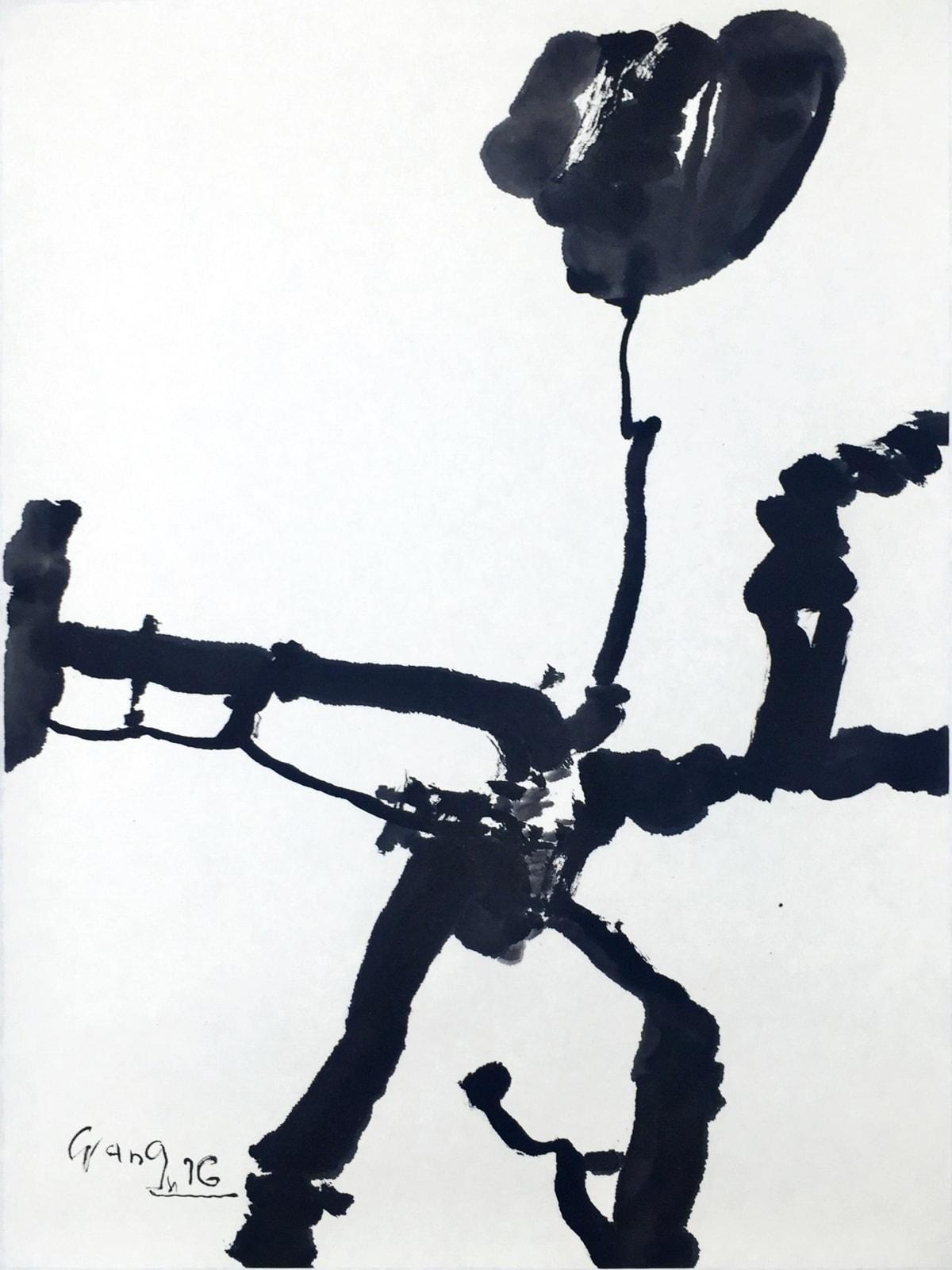 Wang Chuan 王川, A12, 2016
