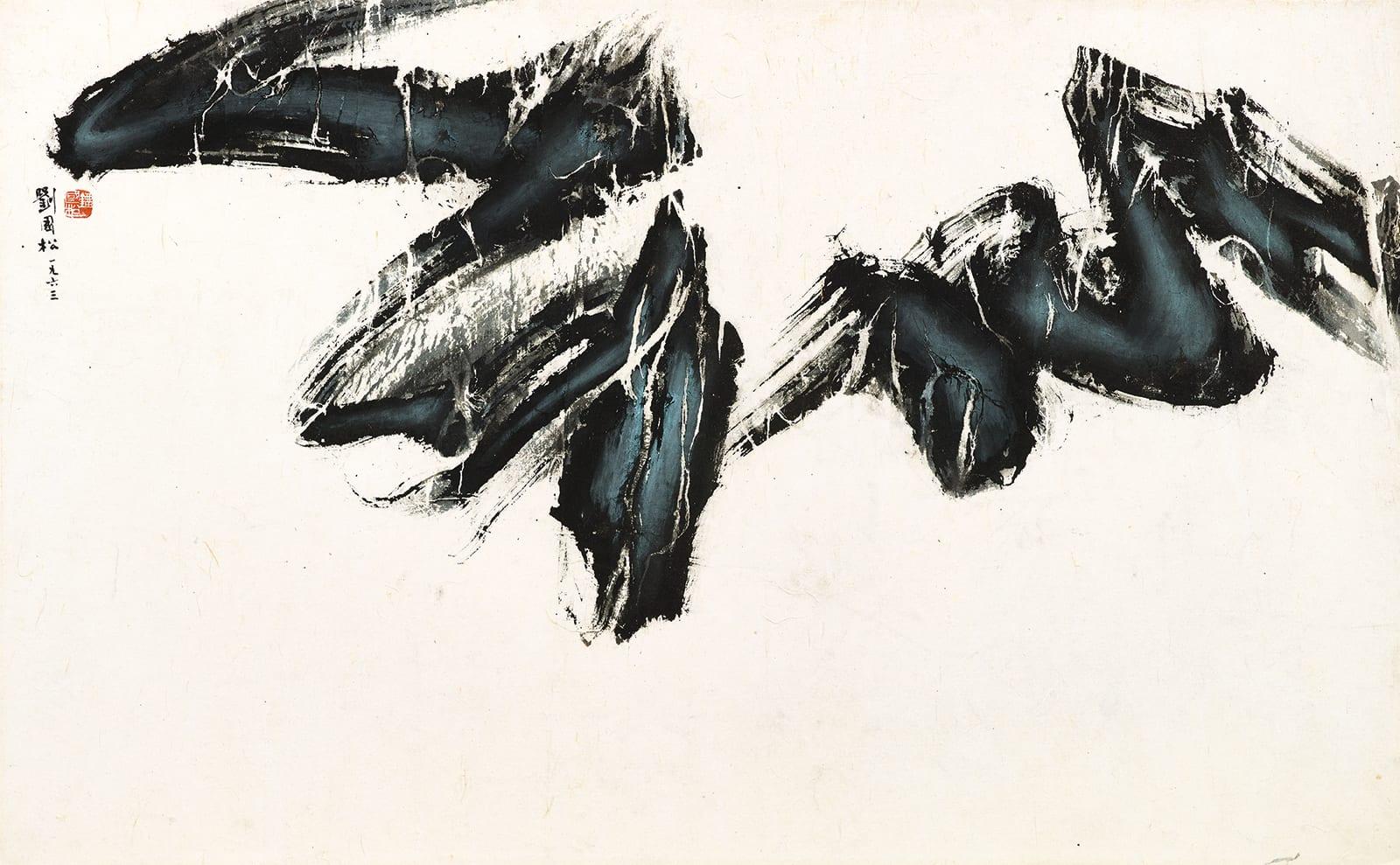 Liu Kuo-Sung 劉國松, Landscape 山水, 1963