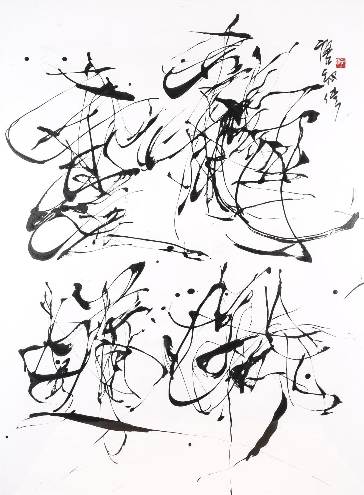 Wesley Tongson 唐家偉, Calligraphy 書法 No. 92, 2003