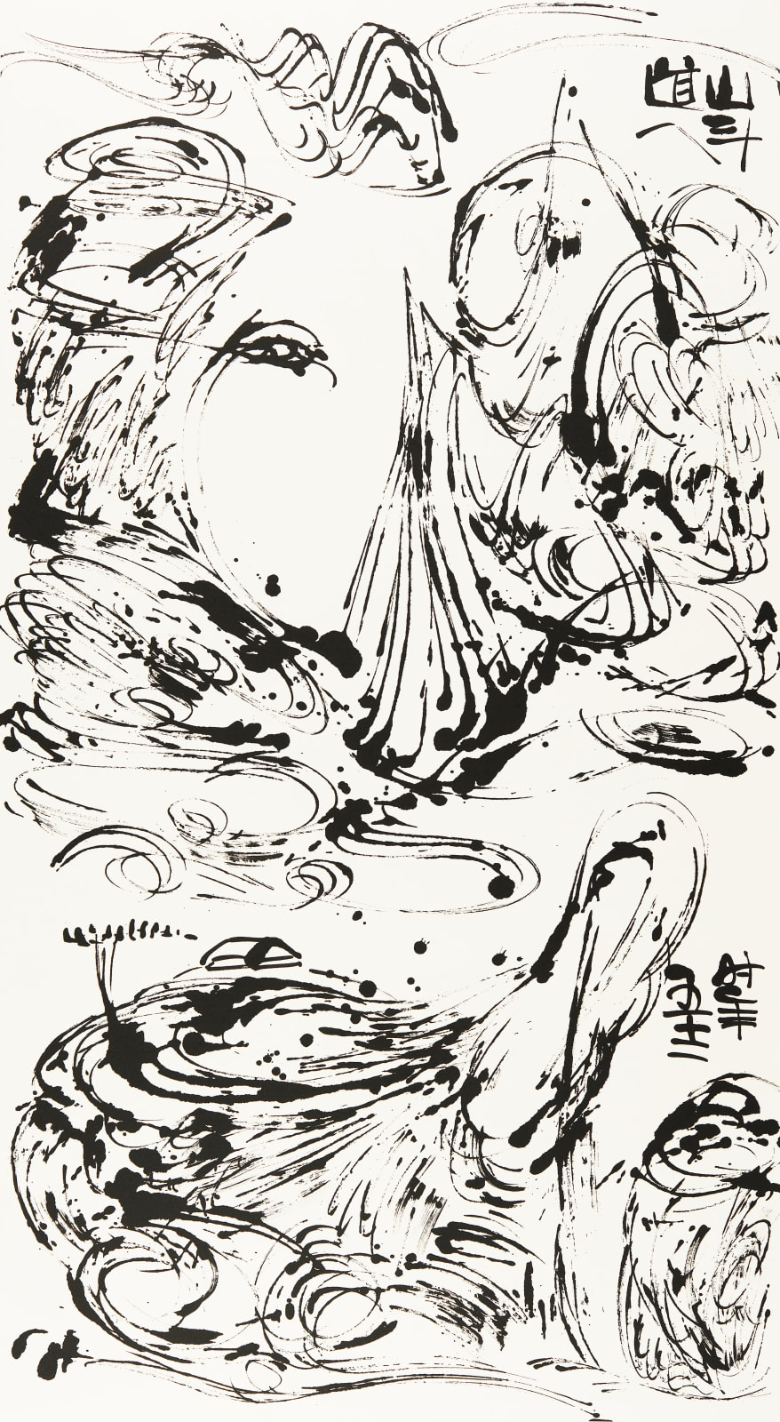 Wesley Tongson 唐家偉, Spiritual Mountains 靈山 No. 1145, 2009