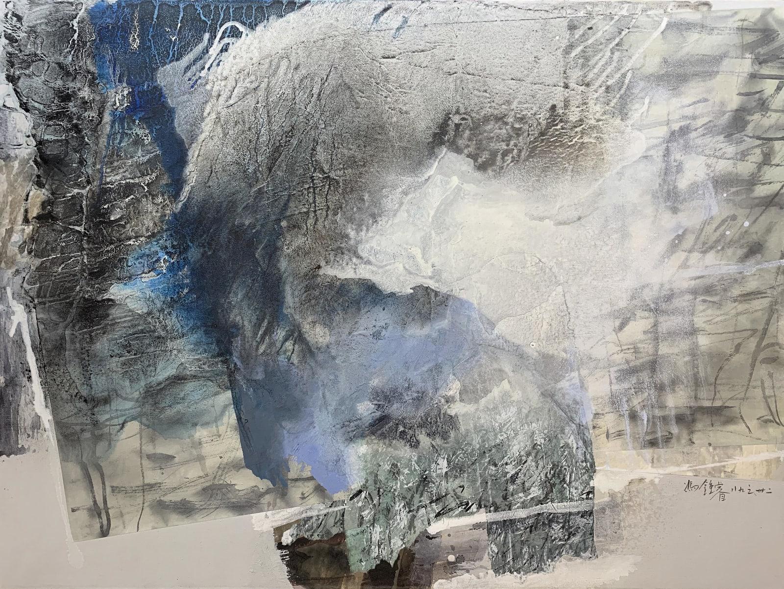 Fong Chung-Ray 馮鍾睿, 89-32, 1989