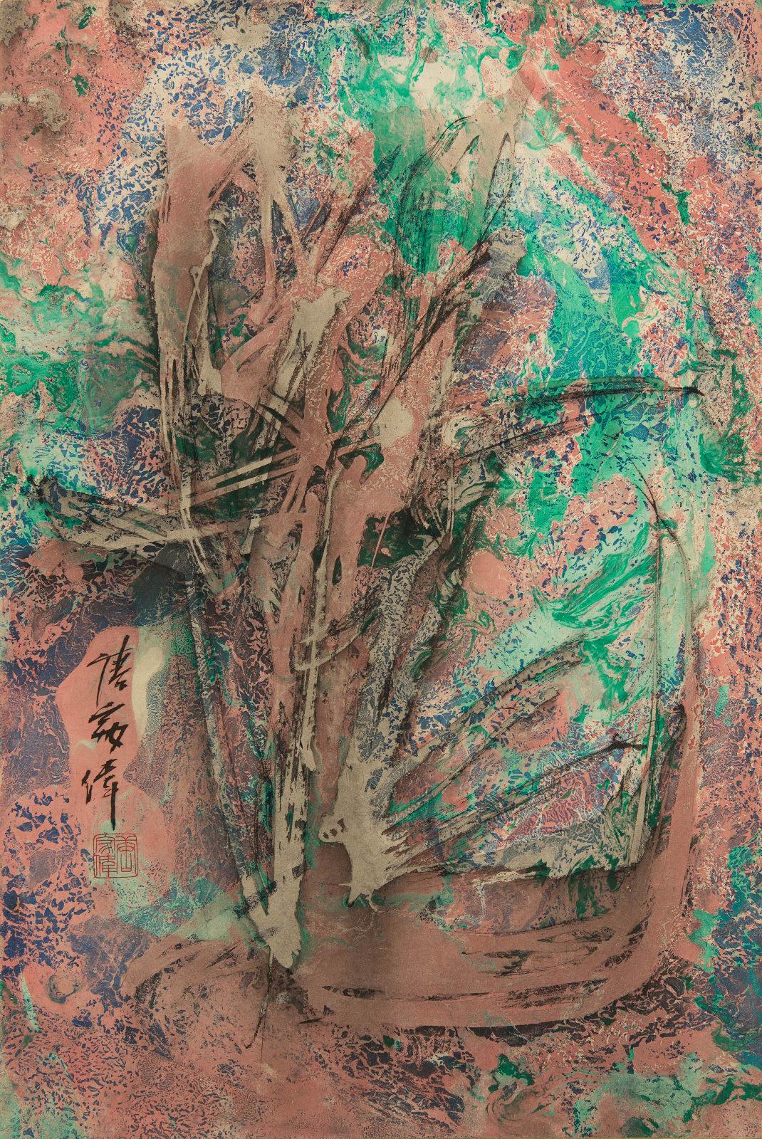 Wesley Tongson 唐家偉, Buddha Calligraphy 佛系書法 No. 1602, 1992