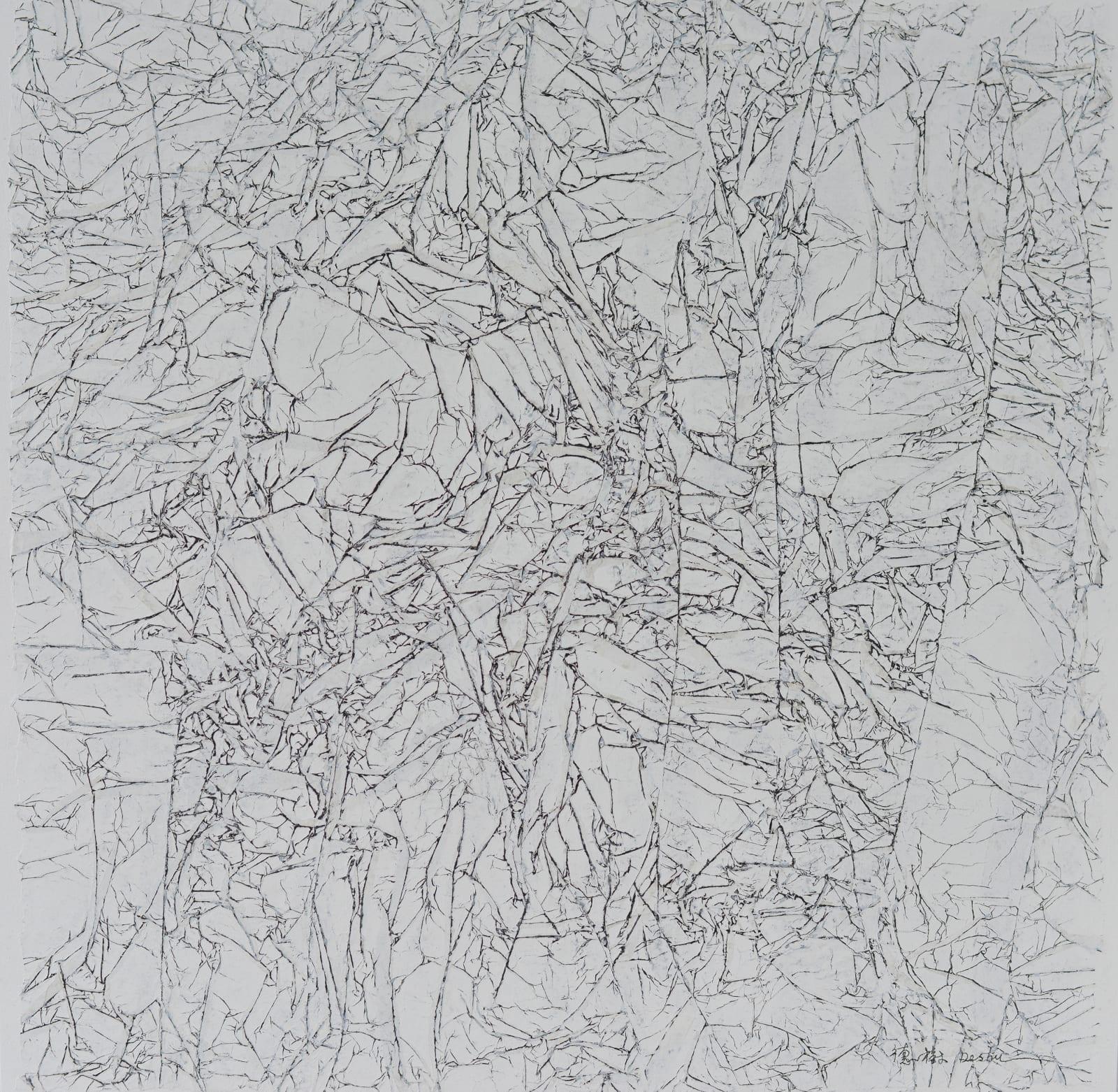 Qiu Deshu 仇德樹, Fissuring No. 3, 2019