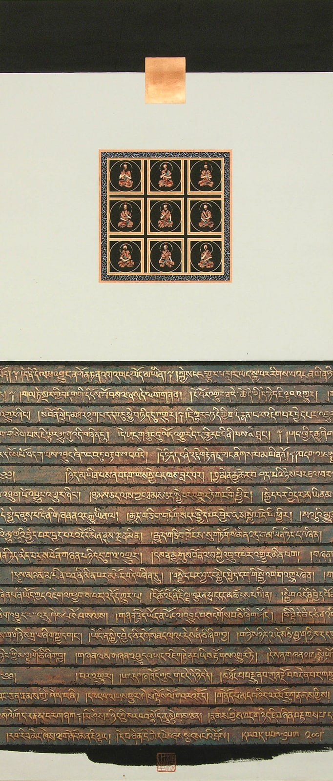 Kwok Hon Sum 郭漢深, Deeply Enter the Sutra Treasury 深入經藏, 2001