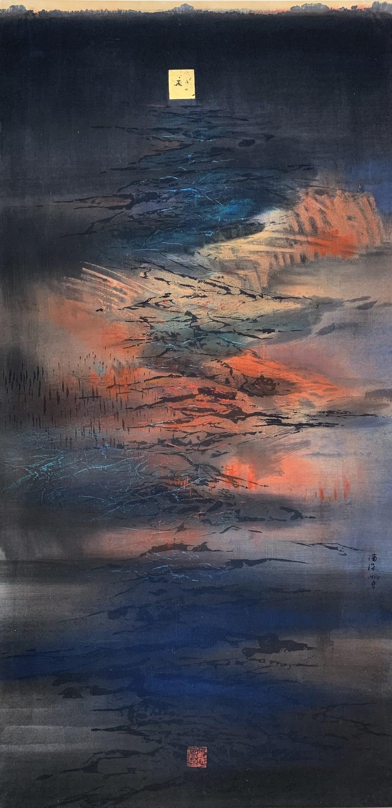 Kwok Hon Sum 郭漢深, Chaotic Boundary 沌混域界, 1989