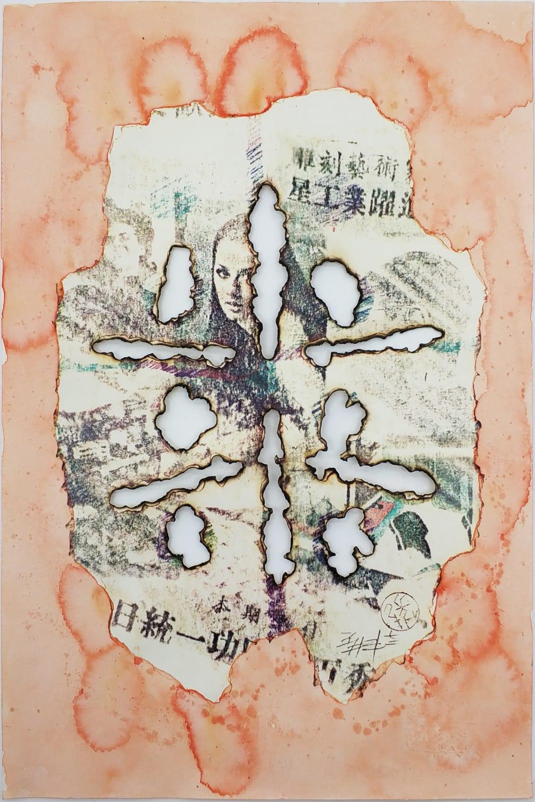 Cheung Yee 張義, Fortune 6 富六, 1972