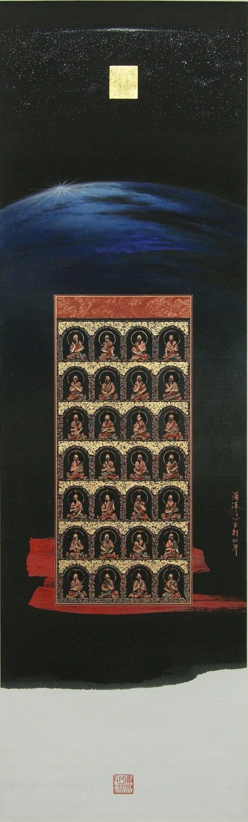 Kwok Hon Sum 郭漢深, Eternity 常在 , 2001
