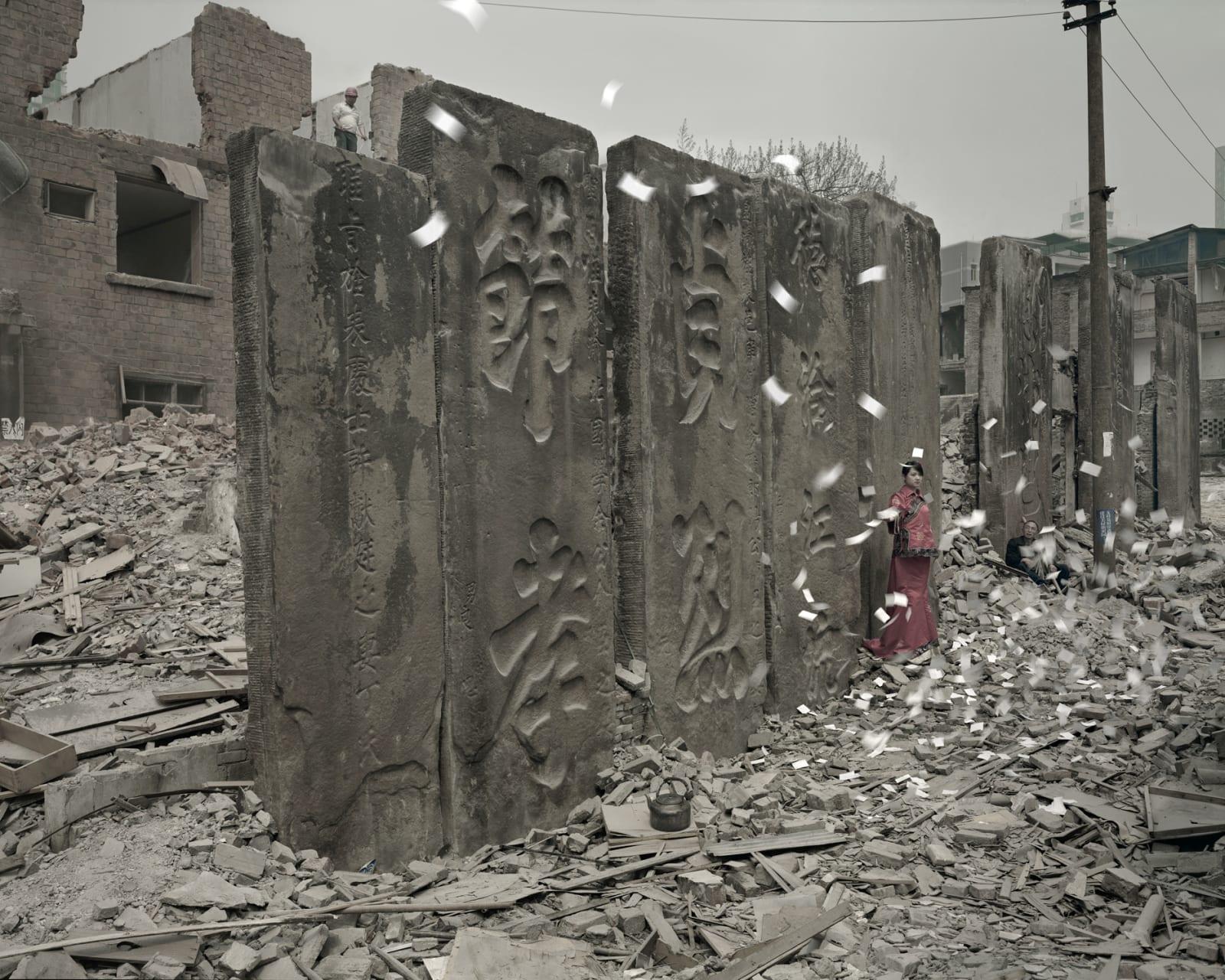 Qin Wen 秦文, Old City - Qi Pai Fang 故城系列之七牌坊 , 2009