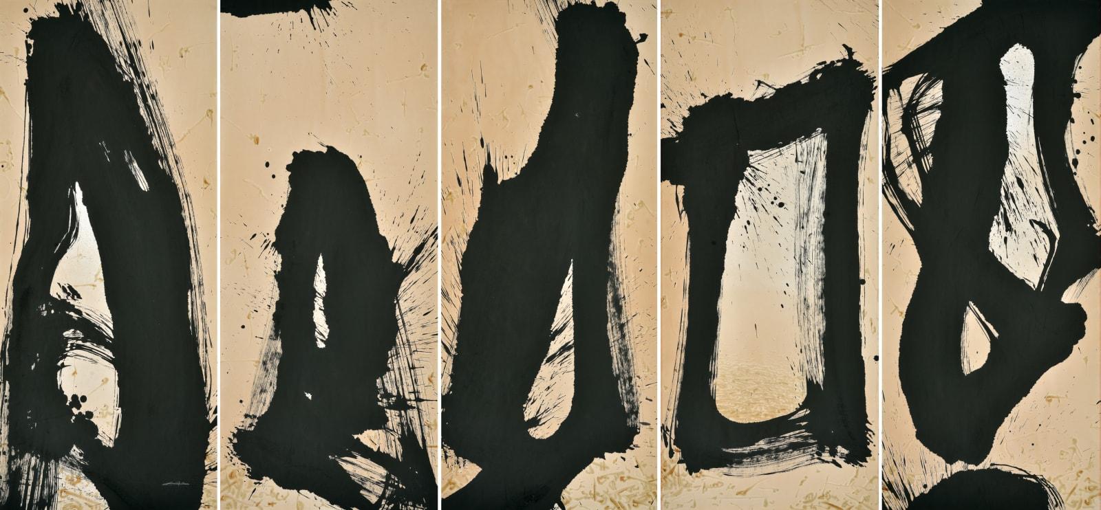 Qin Feng 秦風, The Five Line Diagram 五行圖, 2014