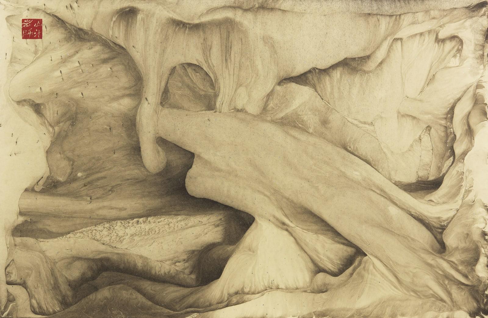 Wesley Tongson 唐家偉, Untitled 無題 No. 1613, 1992