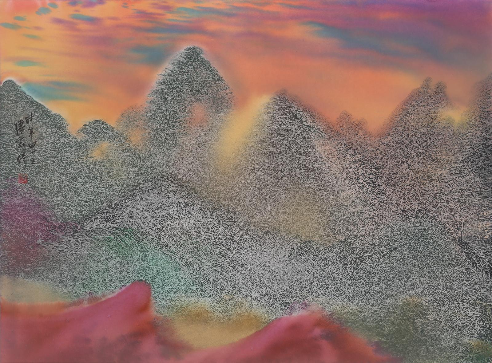 Wesley Tongson 唐家偉, Mountains of Heaven 天界 No. 161, 2000