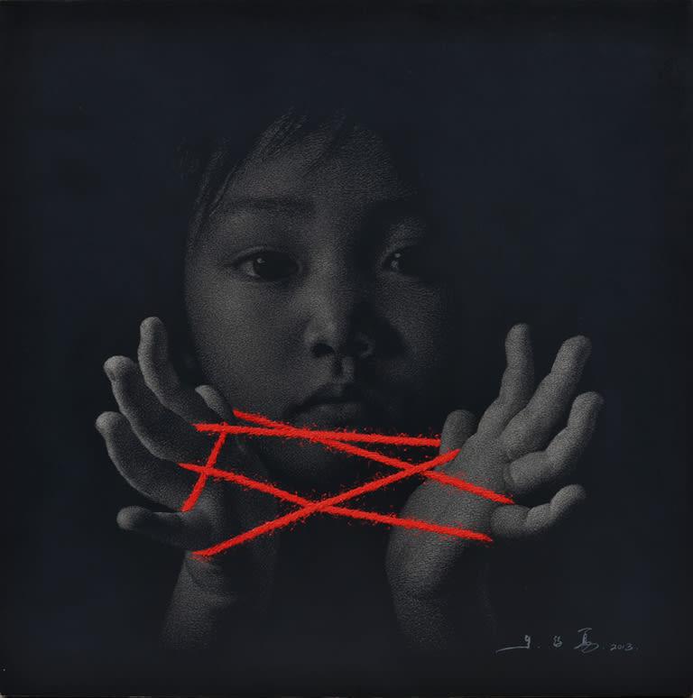 Zhu Yiyong 朱毅勇, Memories of China 中國記憶 No.48 , 2013