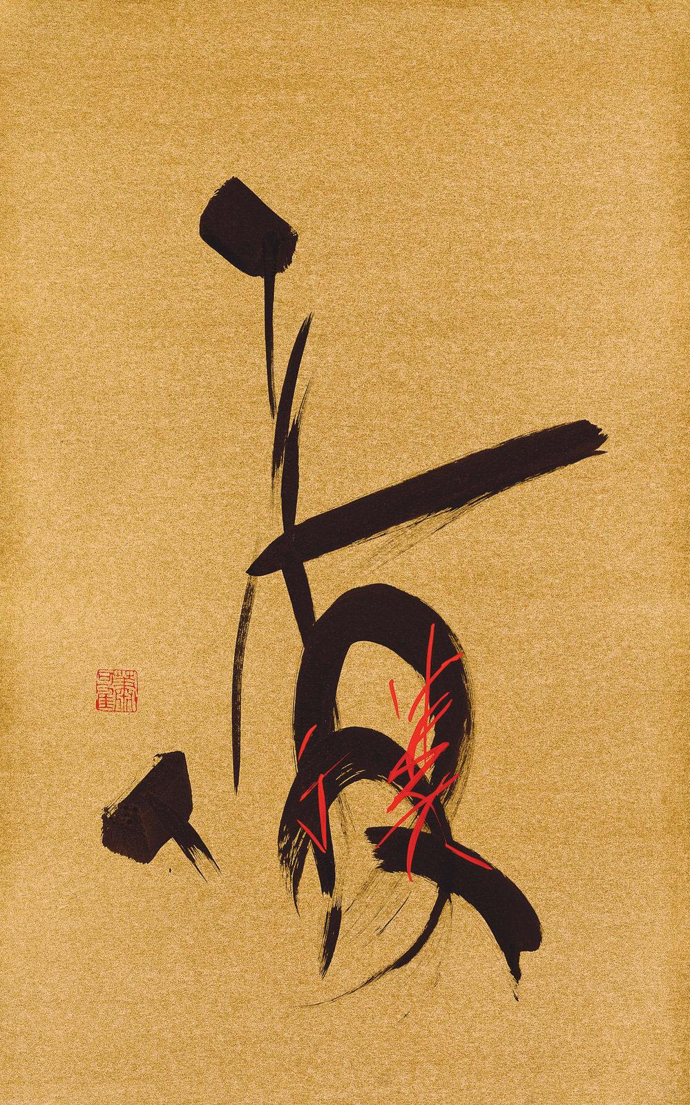 Katherine Xiao 蕭可佳, Winner, 2004