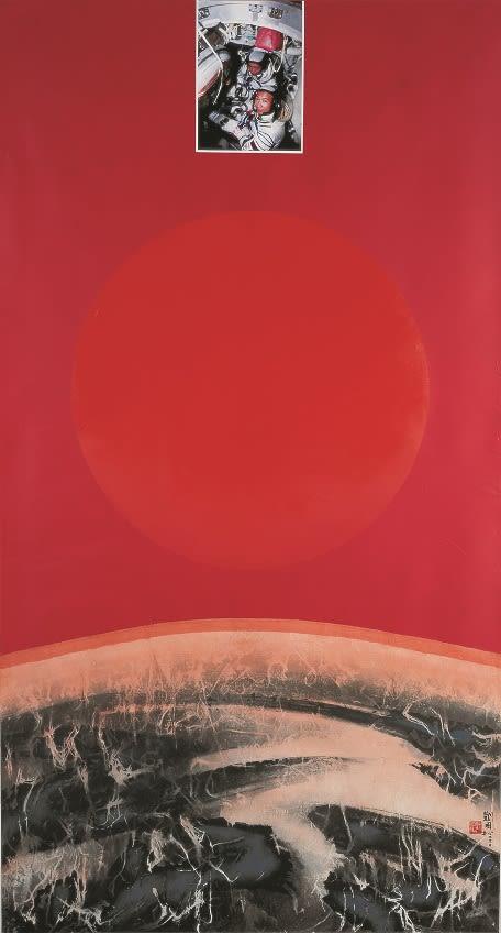 Liu Kuo-Sung 劉國松, Report Shenzhou VI 滙報神州六號之五, 2010