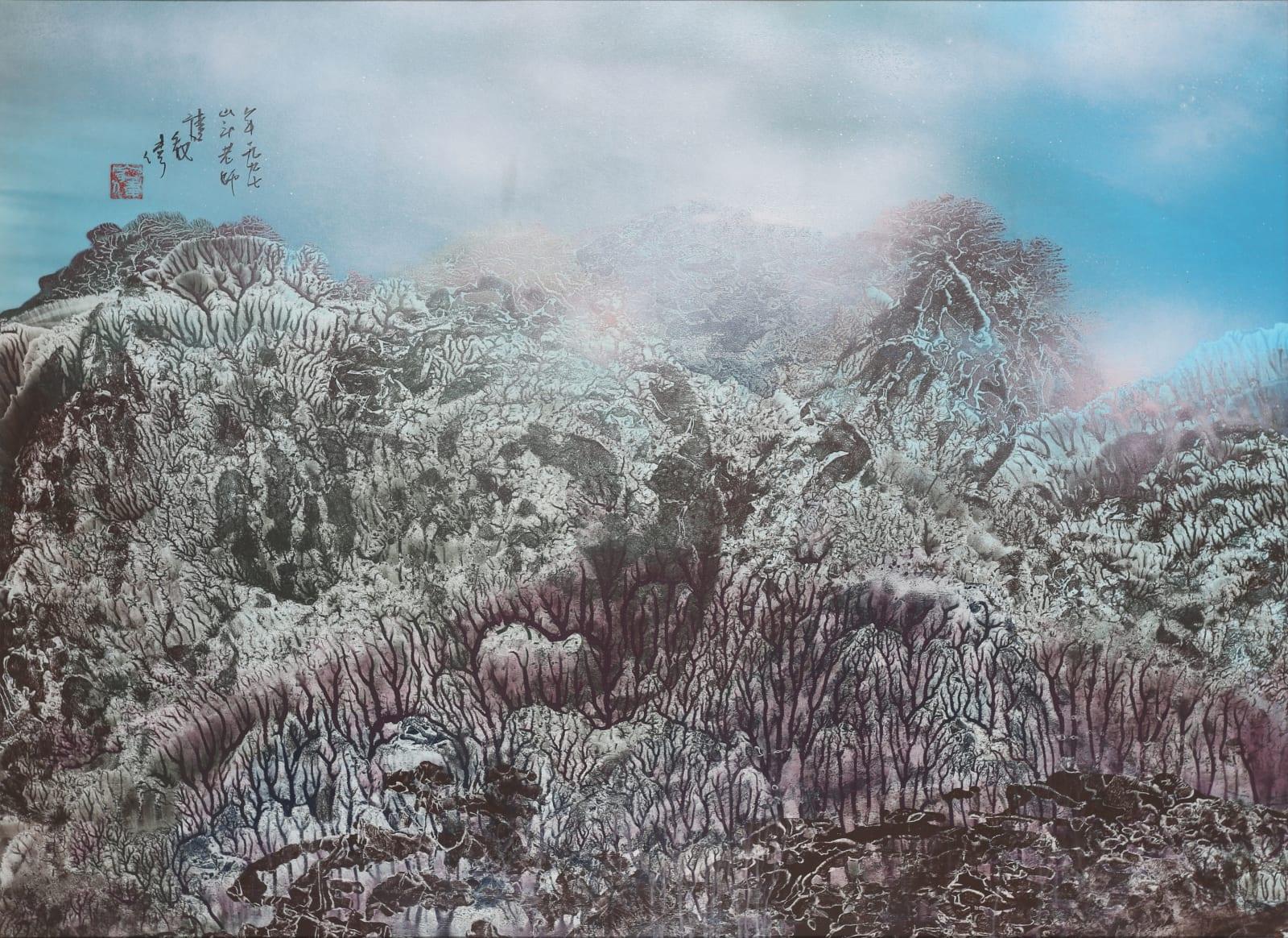 Wesley Tongson 唐家偉, Mountains of Heaven 天界 No. 64, 1997
