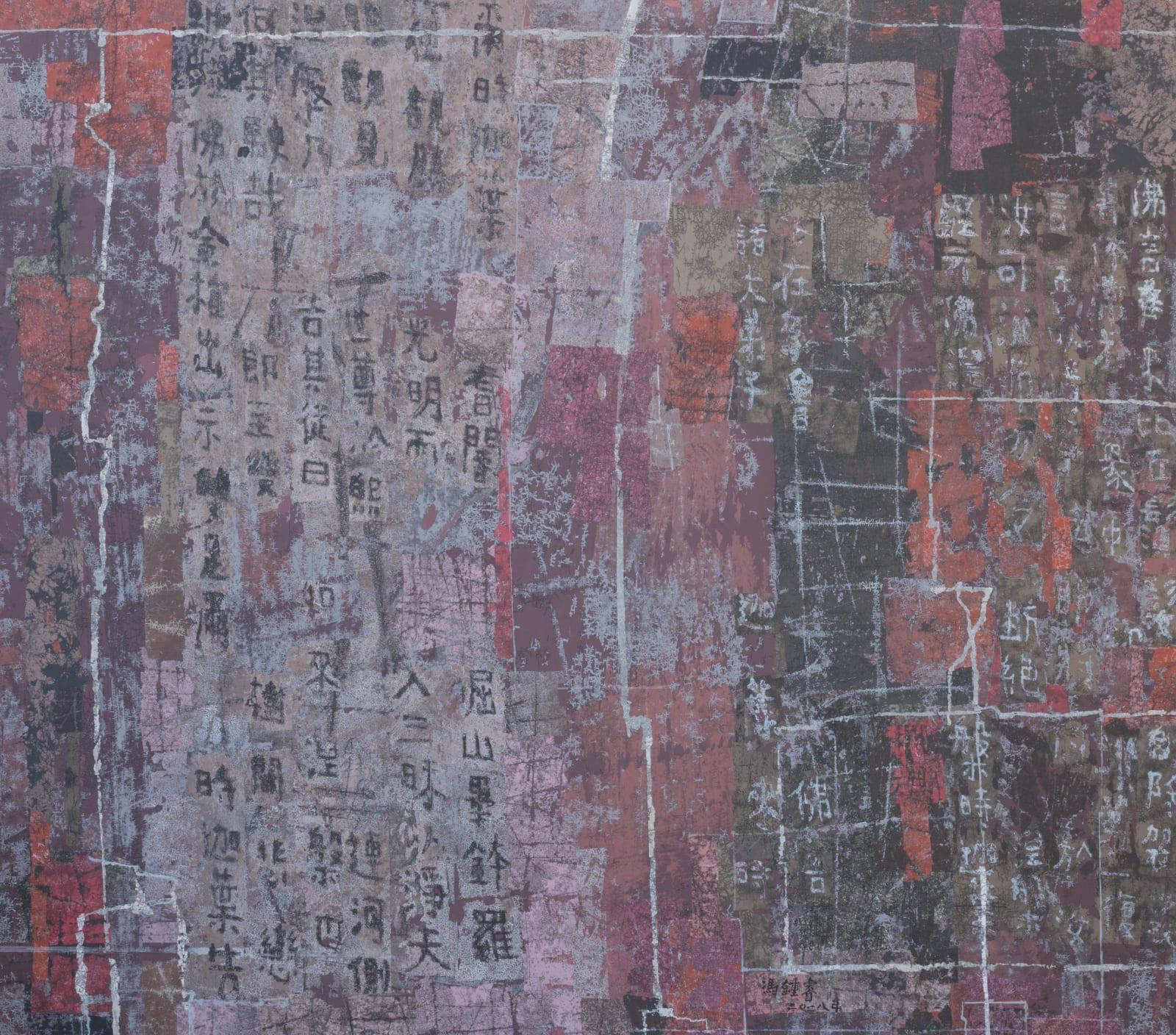 Fong Chung-Ray 馮鍾睿, 2018-11-30, 2018