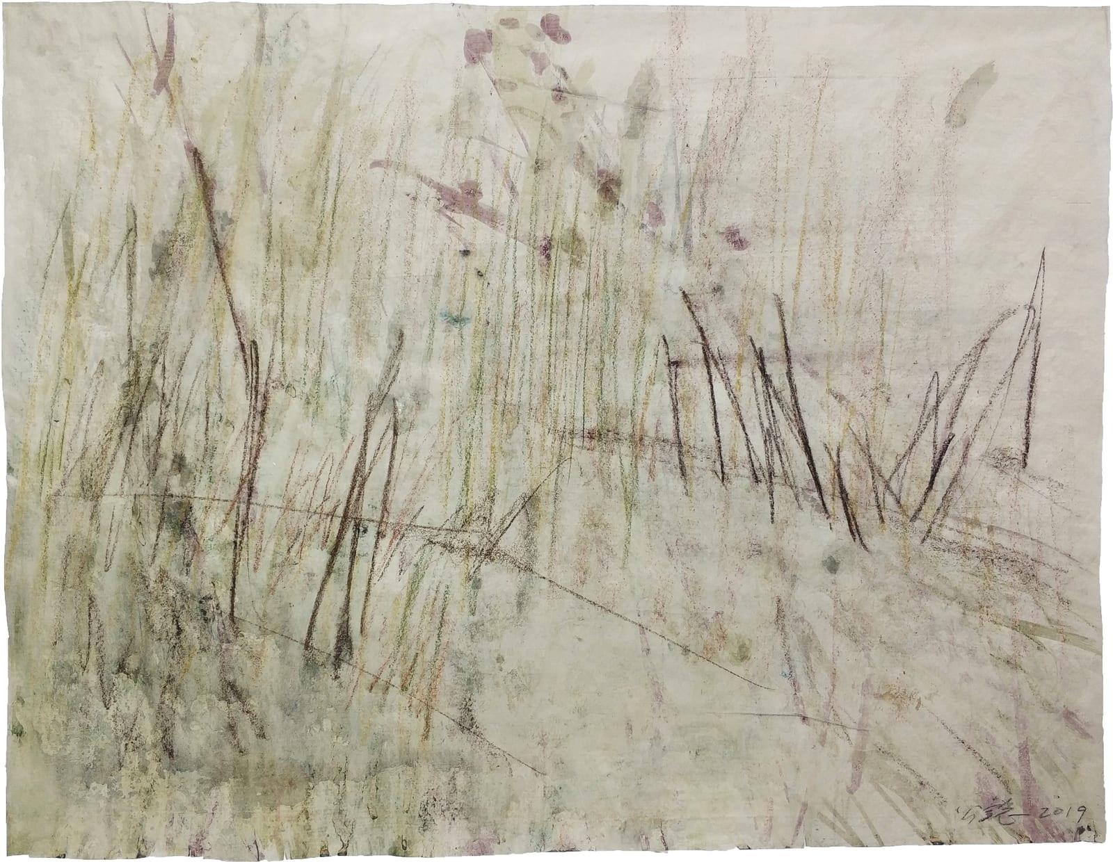 Wang Gongyi 王公懿, Leaves of Grass No.11 草葉集之十一, 2019