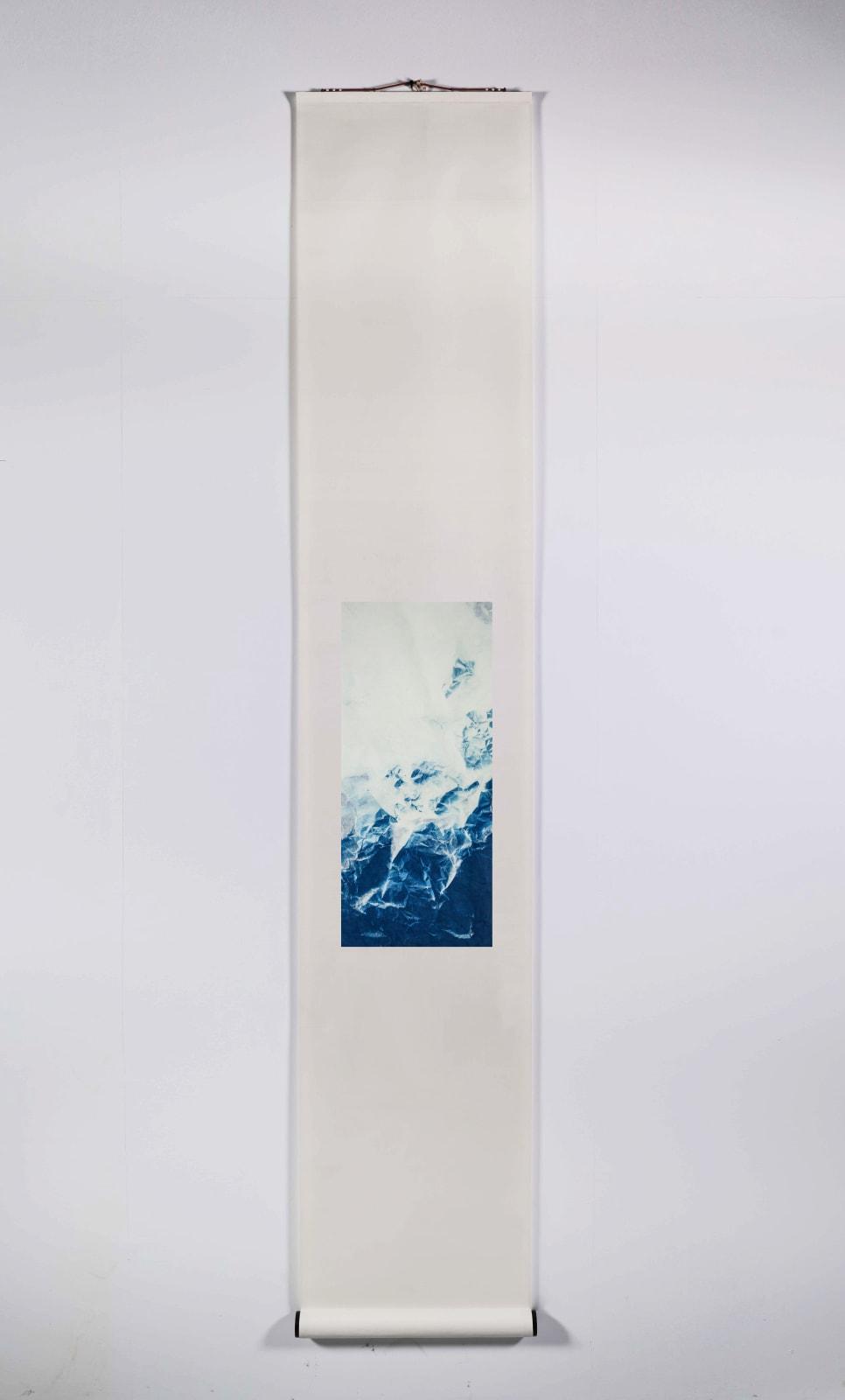 Wu Chi-Tsung 吳季璁, Wrinkled Texture 036 皴法習作之三十六, 2015