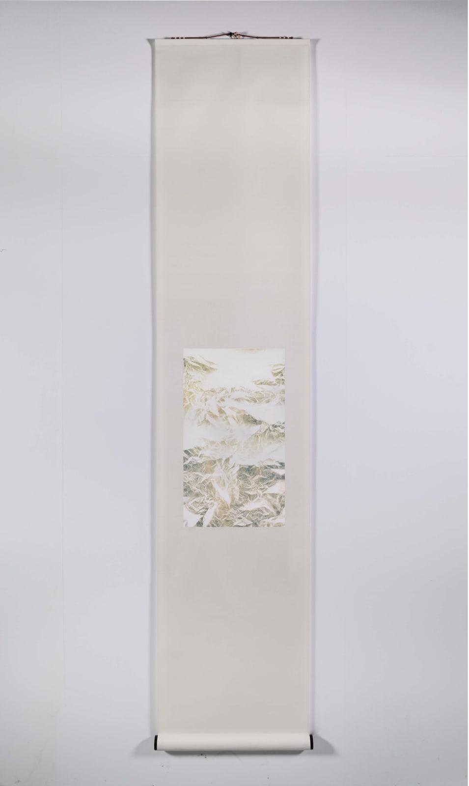 Wu Chi-Tsung 吳季璁, Wrinkled Texture 063 皴法習作之六十三, 2018