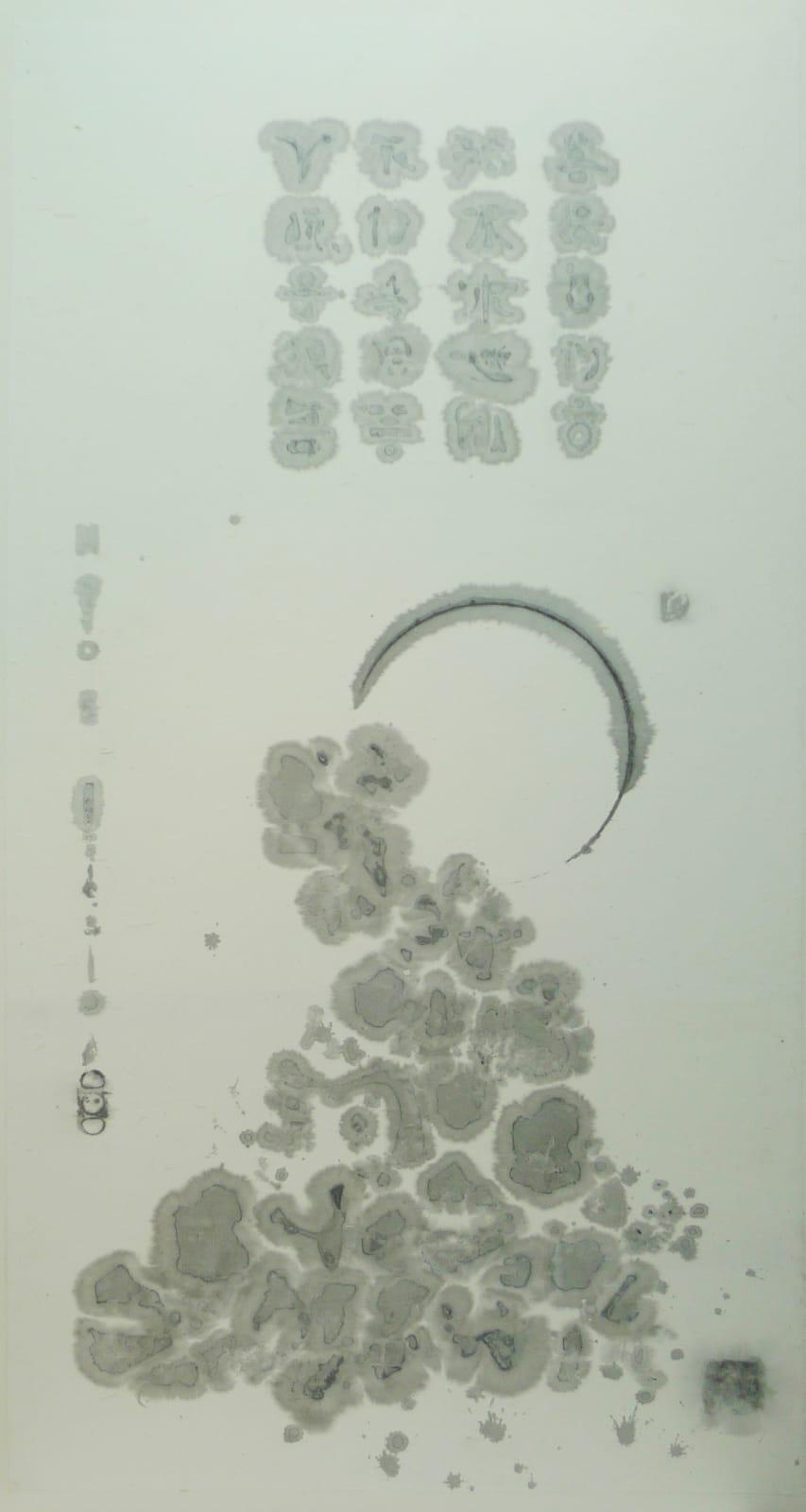 Shi Jinsong 史金淞, Bai Na Tu No. 1 百衲圖之一, 2014