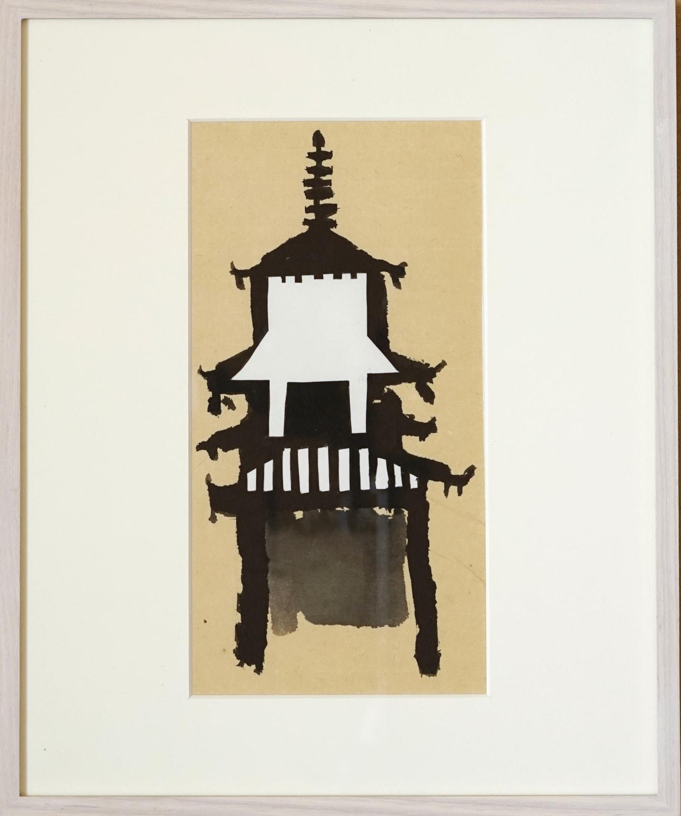 Keiji Ito, ドローイング 塔
